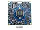 索尼SONY CCD ICX639BK高清模拟摄像机安防监控模组38x38