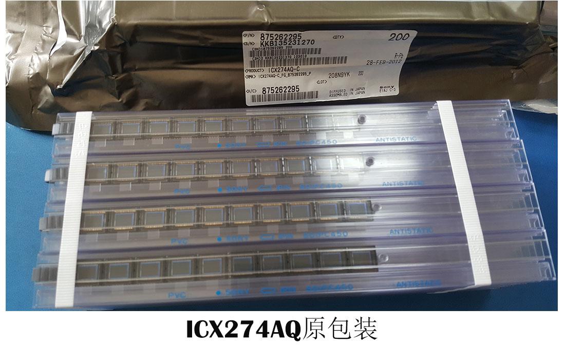 索尼高速工业相机线阵CCD ICX274AQ 2MP方形阵列像素固态图像传感器,SONY ICX274AQ代理商, ICX274AQ分销商, ICX274AQ规格书, ICX274AQ图片 ICX274AQ方案商 ICX274AQ性能参数 ICX274AQ价格 ICX274AQ现货,索尼CCD代理商经销商,高速摄像机CCD,高速公路摄像机CCD,高速工业相机CCD,大尺寸像素CCD,大颗粒像素CCD,逐行扫描CCD图像传感器