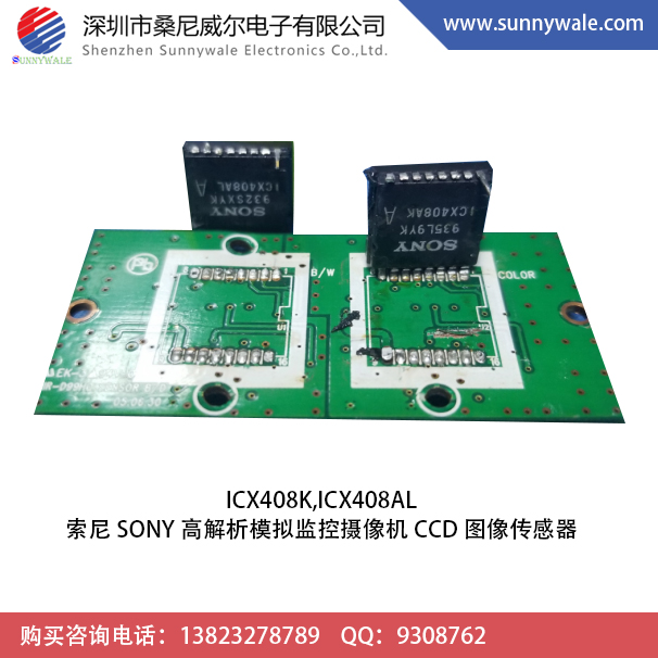 ICX408AL,ICX408AK
