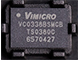 VC0338中星微Vimicro USB2.0摄像头处理器超小型BGA88主控