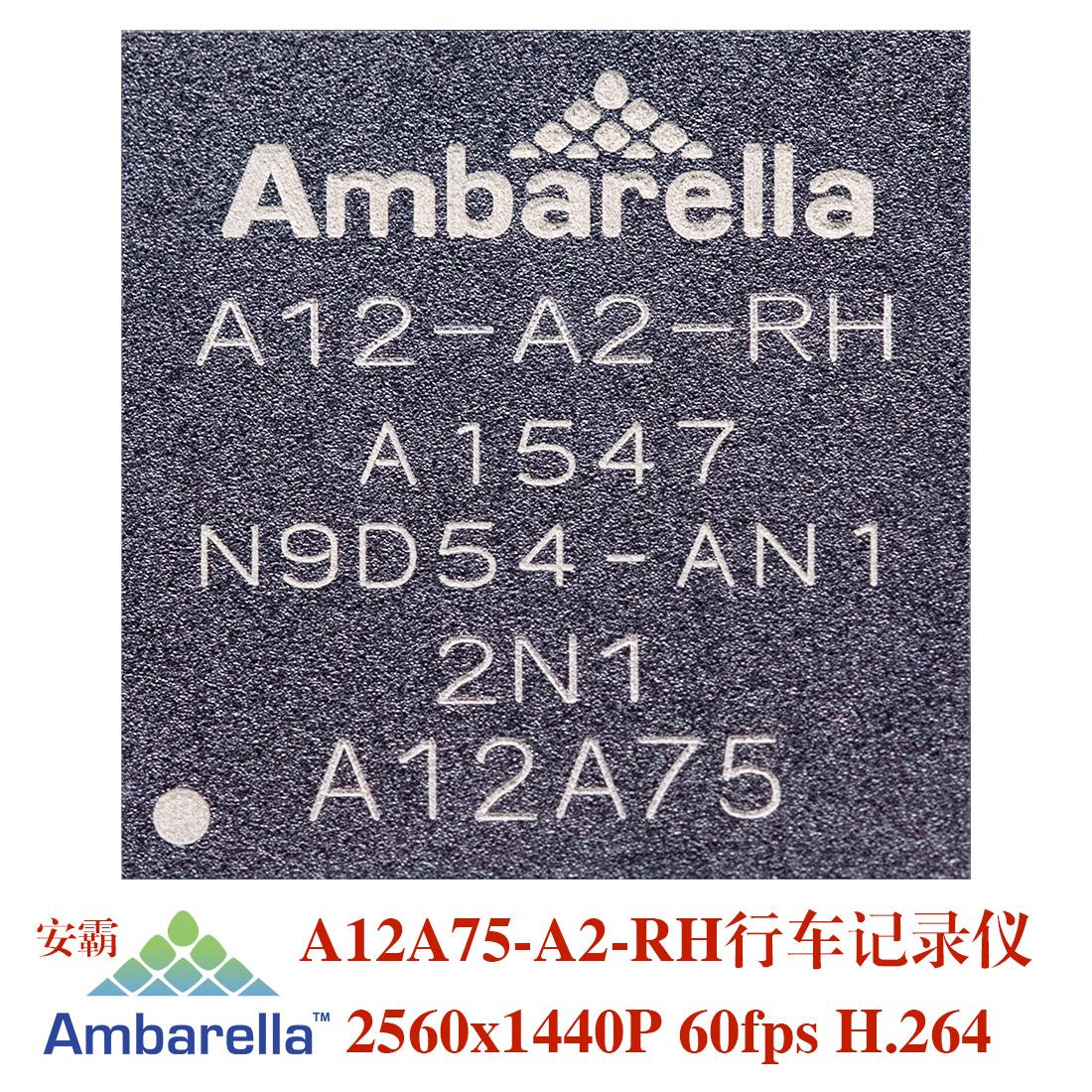 安霸Ambarella A12A75报价,参数,功能,性价比,供应商,代理商,分销商,厂家,,安霸官网,分销商,现货,规格书,高清图片,方案商,安霸代理商,官网,深圳办事处,中国代表处,Ambarella行车记录芯片,仪航拍芯片,运动相机主控,运动相机芯片,h.264编码器,2560x1440p@60fps处理器,H.264视频编码处理器,视频SoC,可穿戴视频IC,安霸无人机相机IC,安霸汽车记录仪,低功耗SoC,视频解压缩芯片,高清视频处理器,2k视频处理器