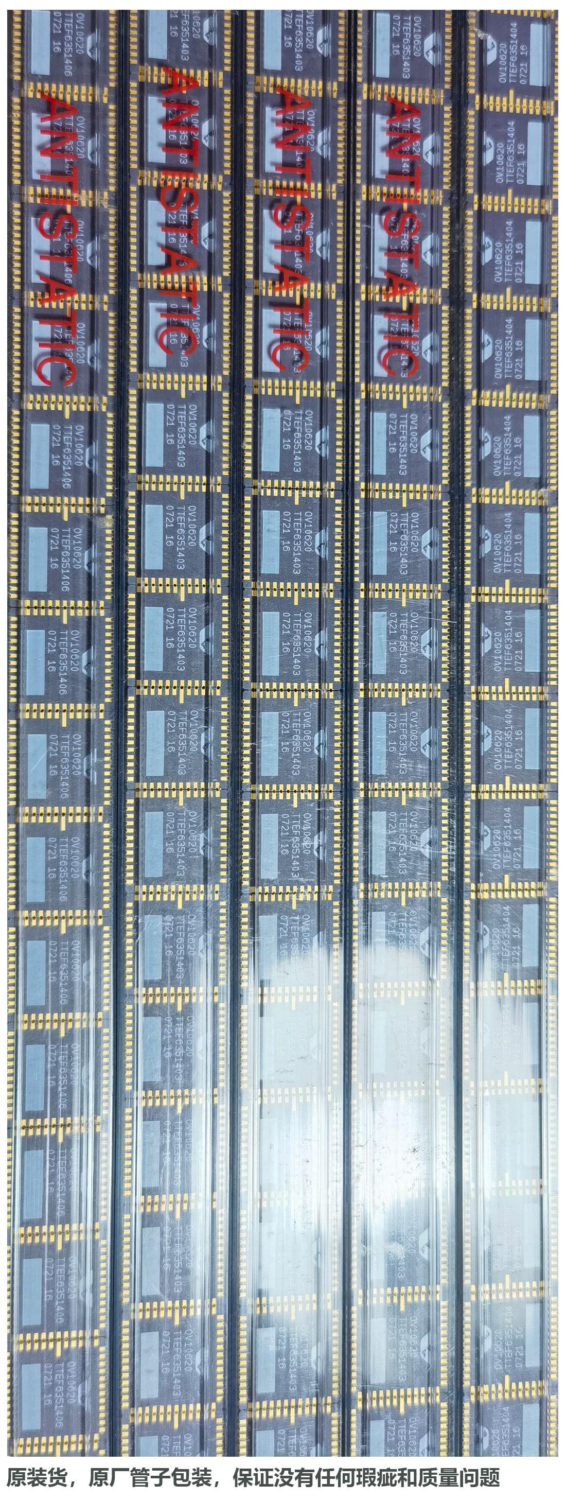 OV10620, 1000nm近红外光谱光敏度,彩色高动态范围(HDR), CMOS Camera Chip,汽车后视和安防监控摄像机图像传感器,768 x 492 (WVGA)图像阵列,6x6μm微米像素CMOS SENSOR,大像素点cmos sensor